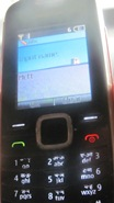 waghad_mobile_phone